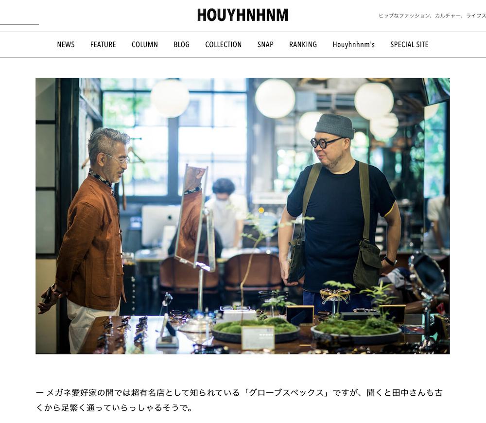 京都店がオープンしたばかりの頃、フイナムのナビゲーターとして田中さんに京都店を取材してもらいました。